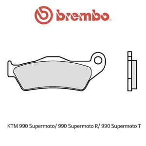 KTM 990슈퍼모토/ 990슈퍼모토R/ 990슈퍼모토T 제뉴인 파츠 오토바이 브레이크패드 브렘보