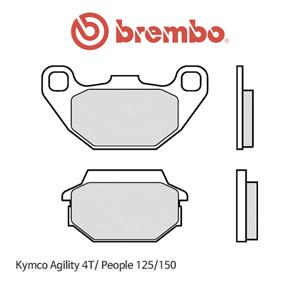 킴코 어질리티4T/ 피플125/150 카본 오토바이 브레이크패드 브렘보