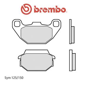 Sym 125/150 카본 오토바이 브레이크패드 브렘보