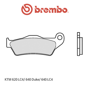 KTM 620LC4/ 640듀크/ 640LC4 신터드 스트리트 오토바이 브레이크패드 브렘보