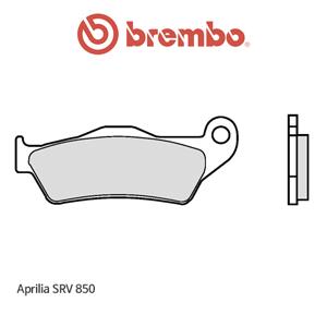 아프릴리아 SRV850 신터드 스트리트 오토바이 브레이크패드 브렘보 07BB04SA