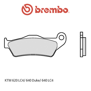 KTM 620LC4/ 640듀크/ 640LC4 신터드 스트리트 오토바이 브레이크패드 브렘보 07BB04SA