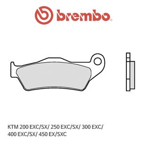 KTM 200EXC/SX/ 250EXC/SX/ 300EXC/ 400EXC/SX/ 450EX/SXC 신터드 오토바이 브레이크패드 브렘보