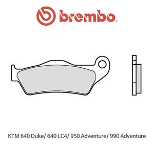 KTM 640듀크/ 640LC4/ 950어드벤처/ 990어드벤처 신터드 오토바이 브레이크패드 브렘보