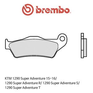 KTM 1290슈퍼어드벤처 (15-16)/ 1290슈퍼어드벤처R/ 1290슈퍼어드벤처S/ 1290슈퍼어드벤처T 리어 신터드 스트리트 오토바이 브레이크패드 브렘보