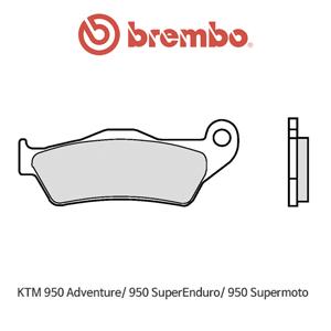 KTM 950어드벤처/ 950슈퍼엔듀로/ 950슈퍼모토 리어 신터드 스트리트 오토바이 브레이크패드 브렘보
