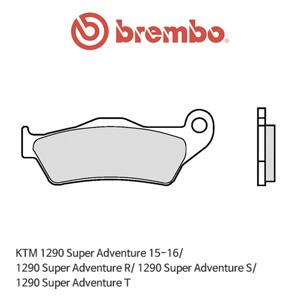 KTM 1290슈퍼어드벤처 (15-16)/ 1290슈퍼어드벤처R/ 1290슈퍼어드벤처S/ 1290슈퍼어드벤처T 신터드 오토바이 브레이크패드 브렘보 07BB04SX