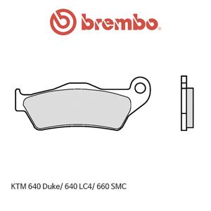 KTM 640듀크/ 640LC4/ 660SMC 신터드 오토바이 브레이크패드 브렘보 07BB04SX