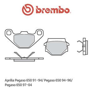 아프릴리아 Pegaso650 (91-94)/ Pegaso650 (94-96)/ Pegaso650 (97-04) 오토바이 브레이크패드 브렘보
