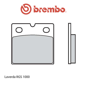 Laverda RGS1000 오토바이 브레이크패드 브렘보