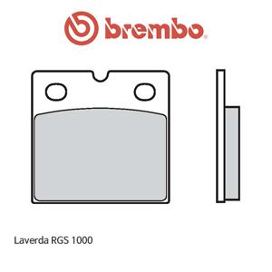 Laverda RGS1000 제뉴인 파츠 오토바이 브레이크패드 브렘보