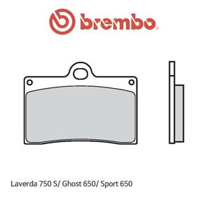 Laverda 750S/ 고스트650/ 스포츠650 오토바이 브레이크패드 브렘보