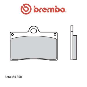 베타 M4 350 캘리퍼 오토바이 브레이크패드 브렘보