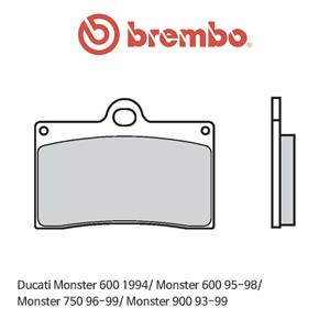 두카티 몬스터600 (1994)/ 몬스터600 (95-98)/ 몬스터750 (96-99)/ 몬스터900 (93-99) 신터드 스트리트 오토바이 브레이크패드 브렘보