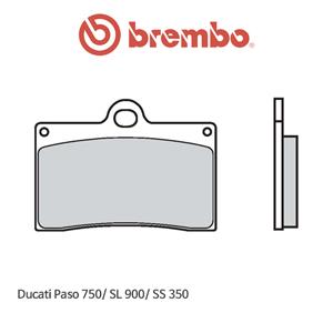 두카티 파소750/ SL900/ SS350 신터드 스트리트 오토바이 브레이크패드 브렘보