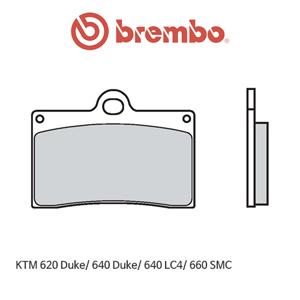 KTM 620듀크/ 640듀크/ 640LC4/ 660SMC 신터드 스트리트 오토바이 브레이크패드 브렘보