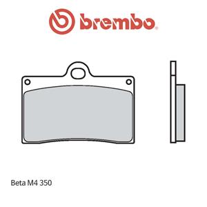 베타 M4 350 익스트림 레이싱 오토바이 브레이크패드 브렘보