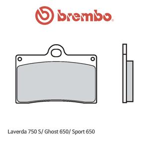 Laverda 750S/ 고스트650/ 스포츠650 익스트림 레이싱 오토바이 브레이크패드 브렘보