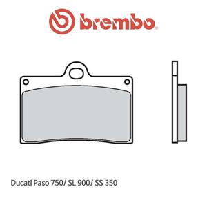 두카티 파소750/ SL900/ SS350 신터드 스트리트 오토바이 브레이크패드 브렘보 07BB15SA
