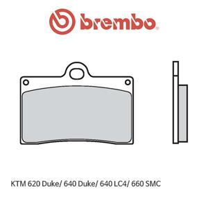 KTM 620듀크/ 640듀크/ 640LC4/ 660SMC 신터드 스트리트 오토바이 브레이크패드 브렘보 07BB15SA