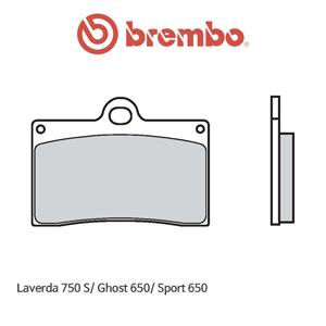 Laverda 750S/ 고스트650/ 스포츠650 신터드 스트리트 오토바이 브레이크패드 브렘보 07BB15SA