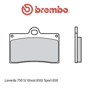 Laverda 750S/ 고스트650/ 스포츠650 신터드 레이싱 오토바이 브레이크패드 브렘보