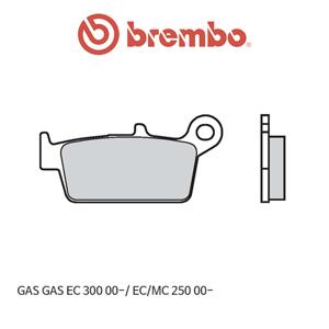 GAS GAS EC300 (00-)/ EC/MC250 (00-) 신터드 오토바이 브레이크패드 브렘보