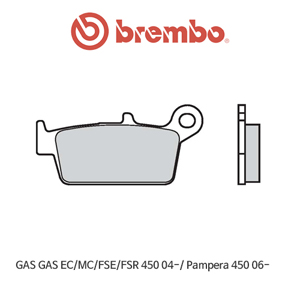 GAS GAS EC/MC/FSE/FSR450 (04-)/ Pampera450 (06-) 신터드 오토바이 브레이크패드 브렘보