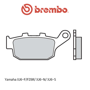 야마하 XJ6-F/FZ6R/ XJ6-N/ XJ6-S 리어용 오토바이 브레이크패드 브렘보