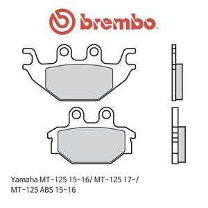 야마하 MT-125 (15-16)/ MT-125 (17-)/ MT-125 ABS (15-16) 오토바이 브레이크패드 브렘보