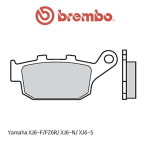 야마하 XJ6-F/FZ6R/ XJ6-N/ XJ6-S 신터드 스트리트 리어용 오토바이 브레이크패드 브렘보