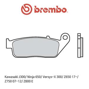 가와사키 J300/ 닌자650/ 버시스X300/ Z650 (17-)/ Z750 (07-12)/ Z800E 오토바이 브레이크패드 브렘보