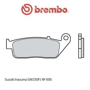 스즈키 Inazuma GW250F/ RF600 신터드 스트리트 오토바이 브레이크패드 브렘보