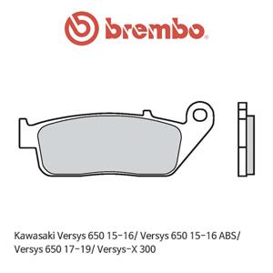 가와사키 버시스650 (15-16)/ 버시스650 (15-16) ABS/ 버시스650 (17-19)/ 버시스X300 신터드 스트리트 오토바이 브레이크패드 브렘보 07HO30SA