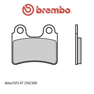 베타 EVO4T 250/300 오토바이 브레이크패드 브렘보 07GR5804