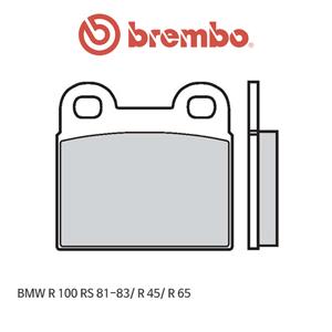 BMW R100 RS (81-83)/ R45/ R65 오토바이 브레이크패드 브렘보