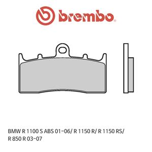 BMW R1100S ABS (01-06)/ R1150R/ R1150RS/ R850R (03-07) 신터드 스트리트 오토바이 브레이크패드 브렘보