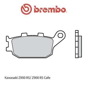 가와사키 Z900RS/ Z900RS Caf? 스트리트 리어용 오토바이 브레이크패드 브렘보