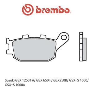 스즈키 GSX1250FA/ GSX650F/ GSX250R/ GSX-S1000/ GSX-S1000A 스트리트 리어용 오토바이 브레이크패드 브렘보