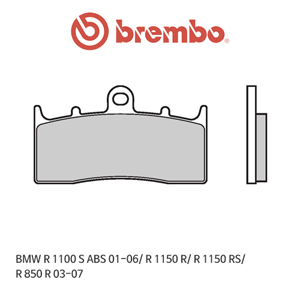 BMW R1100S ABS (01-06)/ R1150R/ R1150RS/ R850R (03-07) 신터드 스트리트 오토바이 브레이크패드 브렘보 07GR62SA