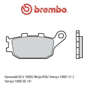 가와사키 KLV1000/ 닌자650/ 버시스1000 (12-)/ 버시스1000SE (19-) 신터드 스트리트 리어용 오토바이 브레이크패드 브렘보