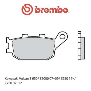 가와사키 발칸S650/ Z1000 (07-09)/ Z650 (17-)/ Z750 (07-12) 신터드 스트리트 리어용 오토바이 브레이크패드 브렘보