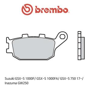 스즈키 GSX-S1000F/ GSX-S1000FA/ GSX-S750 (17-)/ Inazuma GW250 신터드 스트리트 리어용 오토바이 브레이크패드 브렘보