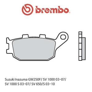 스즈키 Inazuma GW250F/ SV1000 (03-07)/ SV1000S (03-07)/ SV650/S (03-10) 신터드 스트리트 리어용 오토바이 브레이크패드 브렘보