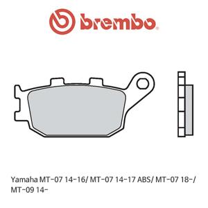 야마하 MT-07 (14-16)/ MT-07 (14-17) ABS/ MT-07 (18-)/ MT-09 (14-) 신터드 스트리트 리어용 오토바이 브레이크패드 브렘보