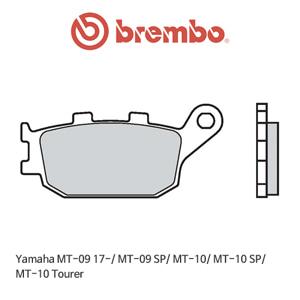 야마하 MT-09 (17-)/ MT-09SP/ MT-10/ MT-10SP/ MT-10 Tourer 신터드 스트리트 리어용 오토바이 브레이크패드 브렘보