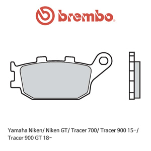 야마하 Niken/ Niken GT/ Tracer700/ Tracer900 (15-)/ Tracer900GT (18-) 신터드 스트리트 리어용 오토바이 브레이크패드 브렘보