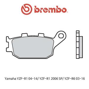 야마하 YZF-R1 (04-14)/ YZF-R1 (2006) SP/ YZF-R6 (03-16) 신터드 스트리트 리어용 오토바이 브레이크패드 브렘보