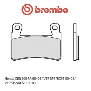 혼다 CBR900RR (98-03)/ VTR SP1/RC51 (00-01)/ VTR SP2/RC51 (02-03) 신터드 스트리트 오토바이 브레이크패드 브렘보