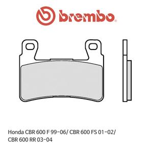 혼다 CBR600F (99-06)/ CBR600FS (01-02)/ CBR600RR (03-04) 신터드 레이싱 오토바이 브레이크패드 브렘보